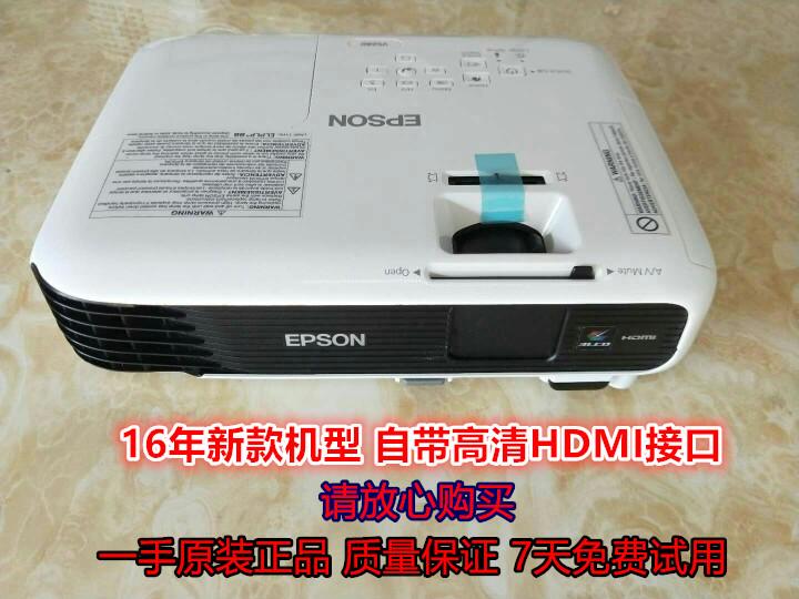 二手投影机投影仪爱普生VS240高清1080P家用娱乐720P特价无线包邮