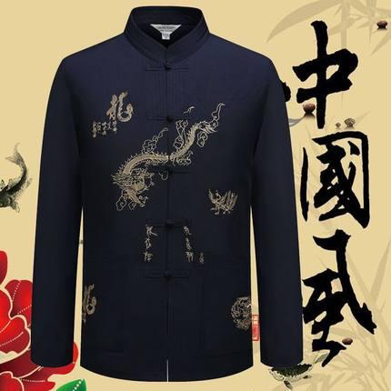 中老年人唐装男长袖中式春秋季立领中国风衬衫盘扣宽松衬衣刺绣夏