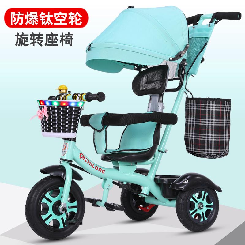 Трехколесные коляски Артикул 600594386013