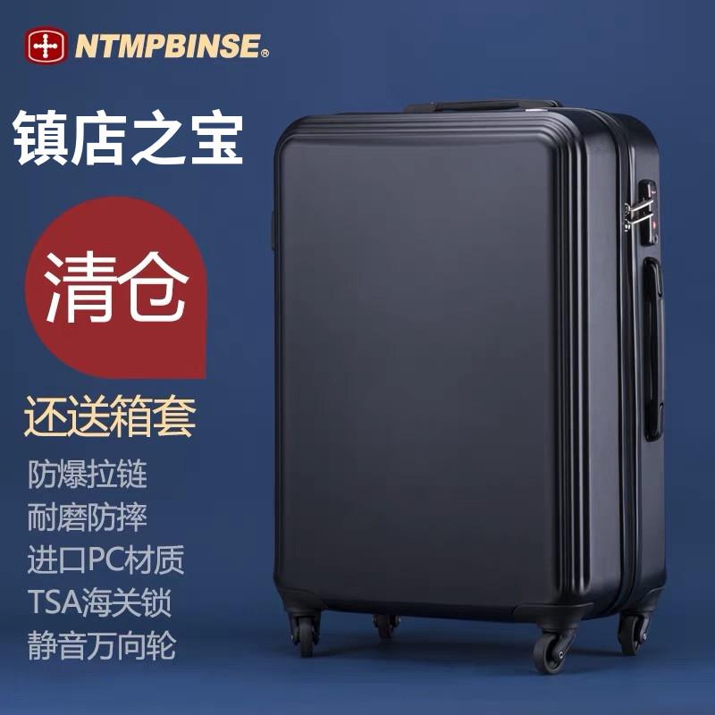 瑞士军刀拉杆箱24寸万向轮拉链行李箱小型20寸登机旅行手提密码箱