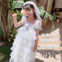 查看女童白色蓬蓬纱公主裙儿童洋气走秀演出婚纱裙子花童钢琴礼服高端价格