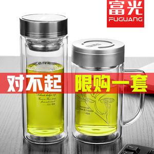 富光玻璃杯双层便携水杯男女大容量家用泡茶杯子透明带盖过滤茶杯