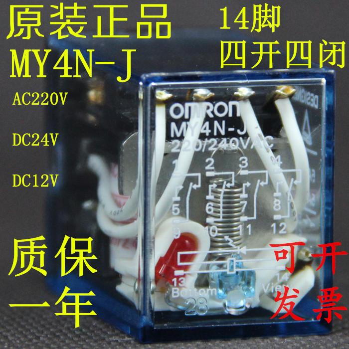 Оригинал ом дракон небольшой электромагнитный средний реле MY4N-J обмен AC220V свет 14 ступня 8 коготь подлинный