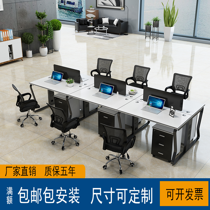 Office desks side by side, staff desks, double card seats, face-to-face work stations, desks and chairs, combined office furniture