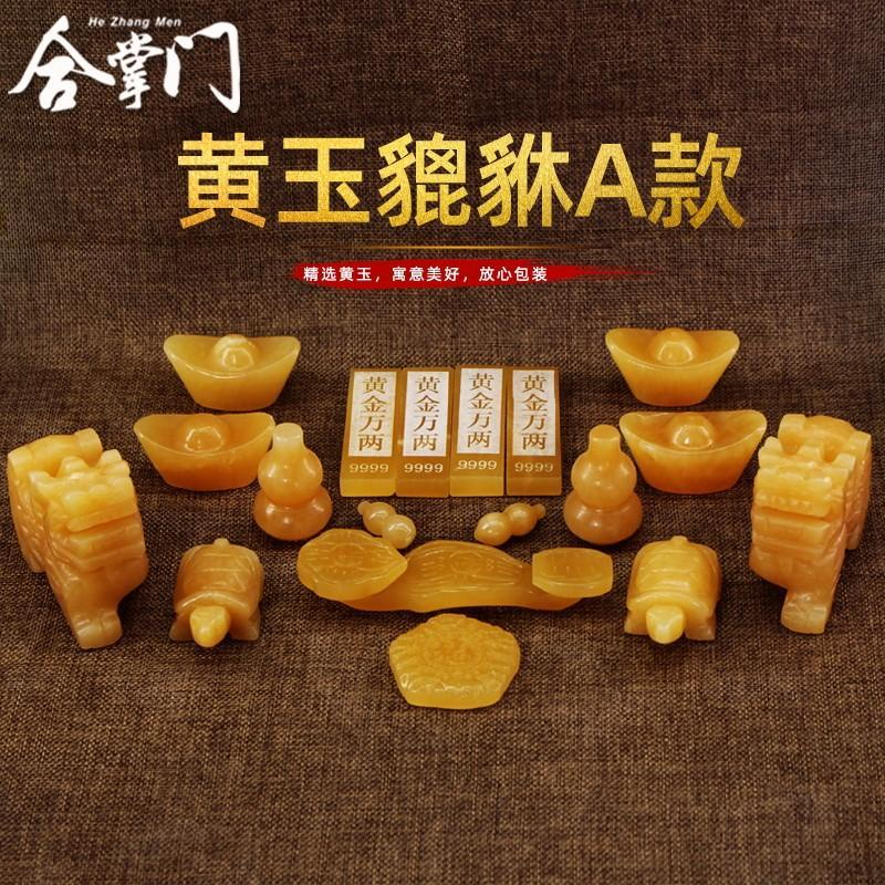 Top selling funerary products in 2021: Topaz suit, funerary products in funerary cemetery, ashes and jade in front of box