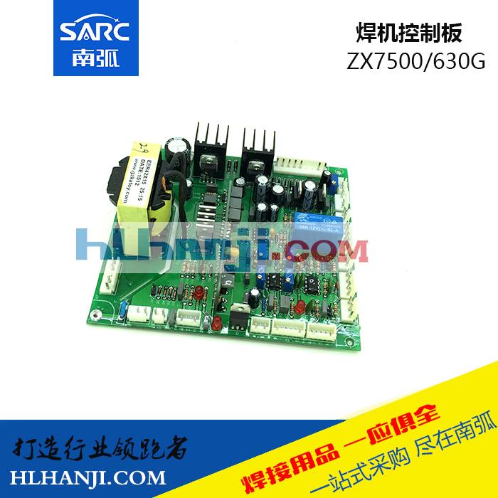 arc / zx7500g / 630g igbt控制板12-02新券