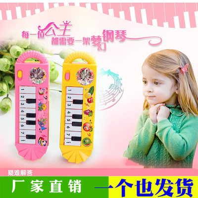 Best selling creative puzzle early education music smart small portable music electronic organ children's music girl toy gift