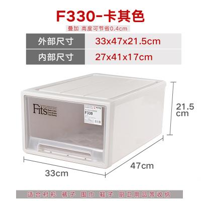(用3元券)天马株式会社F330抽屉式收纳箱衣柜塑料整理箱衣服内衣收纳盒