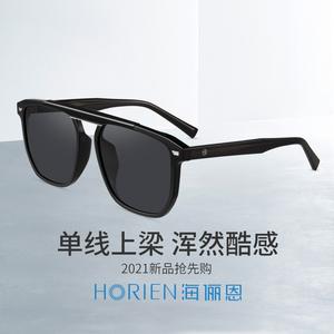 海俪恩墨镜男2021年新款韩版潮流防紫外线遮阳大脸显瘦太阳镜6952