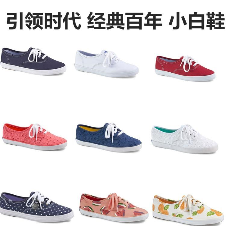 Krystal Fruit Watermelon Lace  Canvas Female White Shoes
