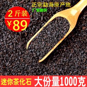 茶化石云南普洱茶熟茶糯米香茶老茶头散茶叶碎银子1000克布袋装