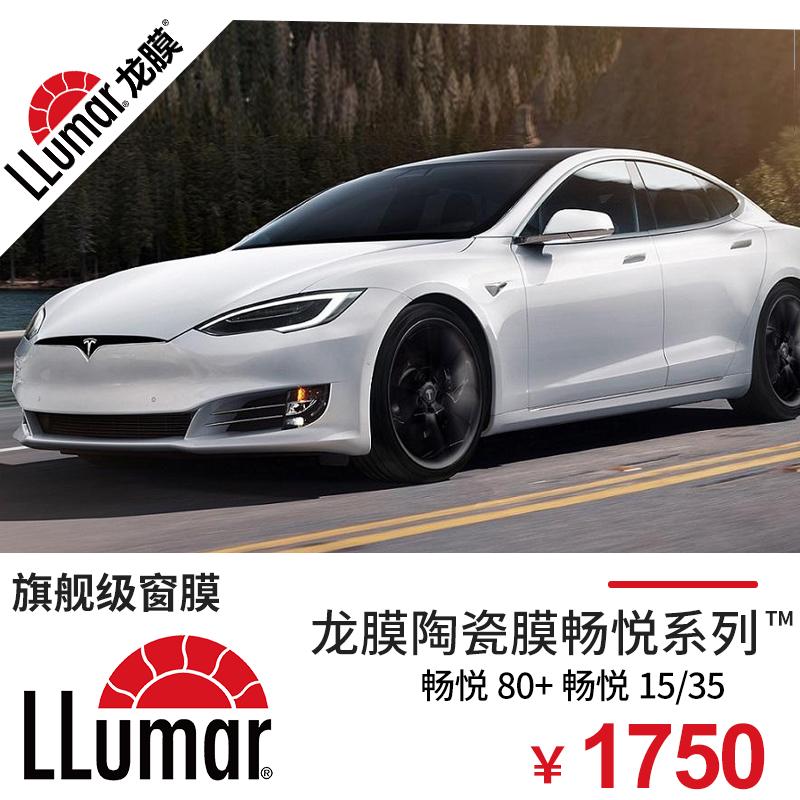 龙膜特斯拉model 3 汽车贴膜杭州官方授权全车膜隔热膜玻璃防爆膜