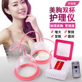 电动丰胸仪胸部按摩器疏通美胸增大下垂提升神器懒人乳房护理家用图片