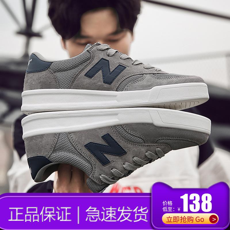 2020新款中新百伦伍兹男鞋300春夏季NB999休闲运动鞋板鞋官方正品图片