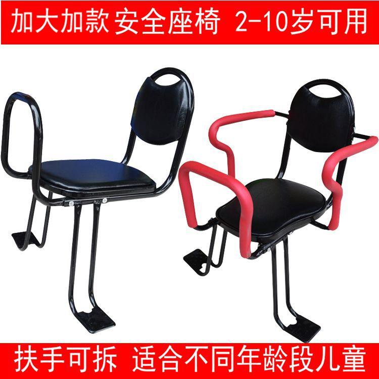 自行车电动车座椅宝宝加大加宽加厚后置儿童座椅后座椅安全坐椅