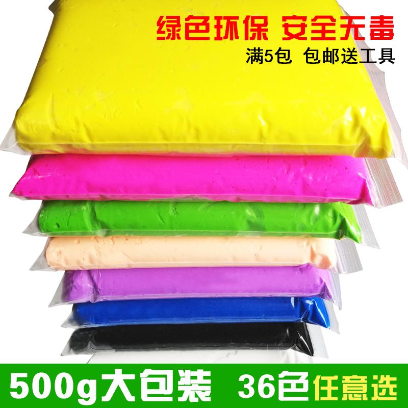 24色超轻粘土500克泡泡太空泥无毒橡皮泥卡妮彩泥套装黏土大包装