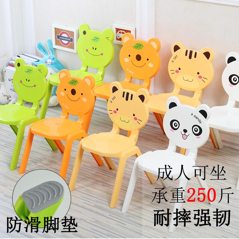 Детский сад урок столы и стулья сгущаться пластик животное спинка стула ребенок безопасность небольшой стул мультики ребенок стул установите