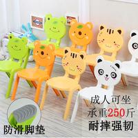[幼儿园课桌椅] утепленный [塑料动物靠背椅] детские [安] полностью [小凳子卡通] детские [餐椅] комплект