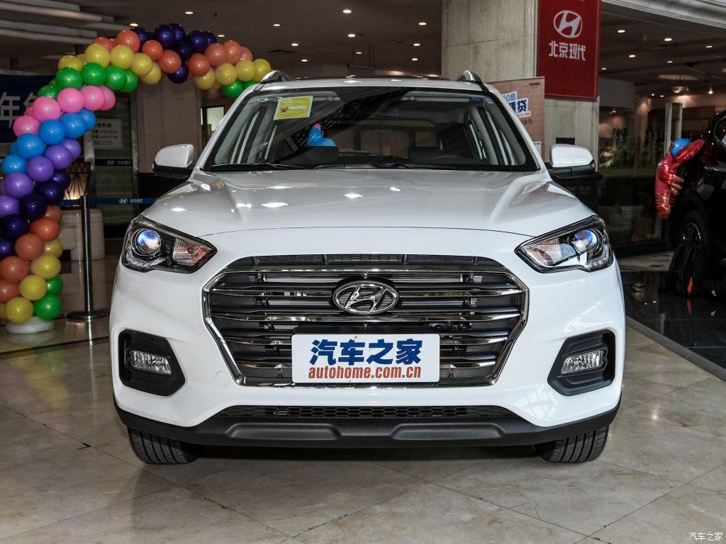 (订金)现代 北京ix35 2018款 2.0L 自动两驱智勇?畅享版