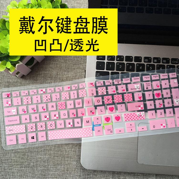 戴尔DELL15.6寸笔记本电脑键盘保护膜灵越游匣70003558 5565 5577