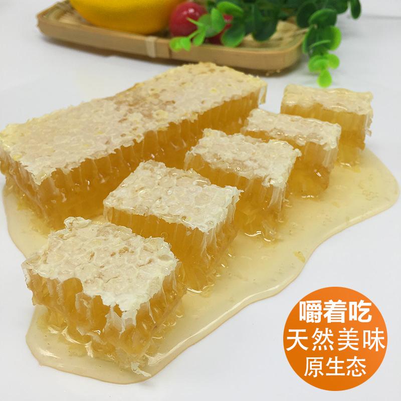 新巢蜜嚼着吃的蜂蜜块500g长白山椴树蜜蜂窝纯正天然蜂巢蜂蜜