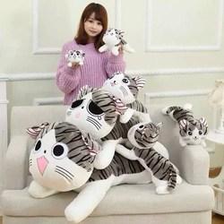 起司猫咪小公仔趴趴抱枕儿童毛绒玩具布偶娃娃玩偶甜甜私房喵小奇