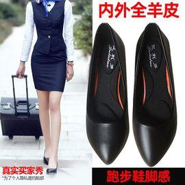 软皮舒适职业工作鞋女黑色皮鞋细跟高跟鞋真皮工装空姐上班单鞋春