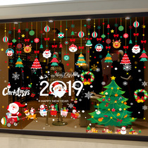 Christmas Decorative Products Sticker window glass window sticker tree wreath scene layout pendant door sticker Electrostatic paste