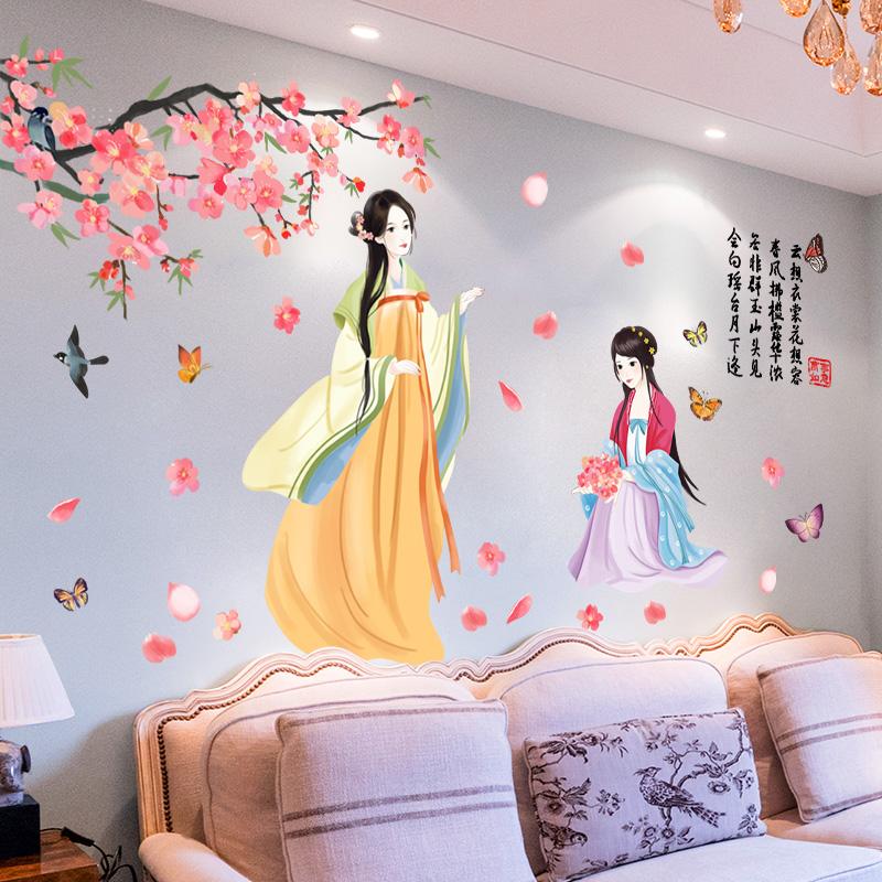 3d立体自粘中国风客厅电视墙壁贴画好不好