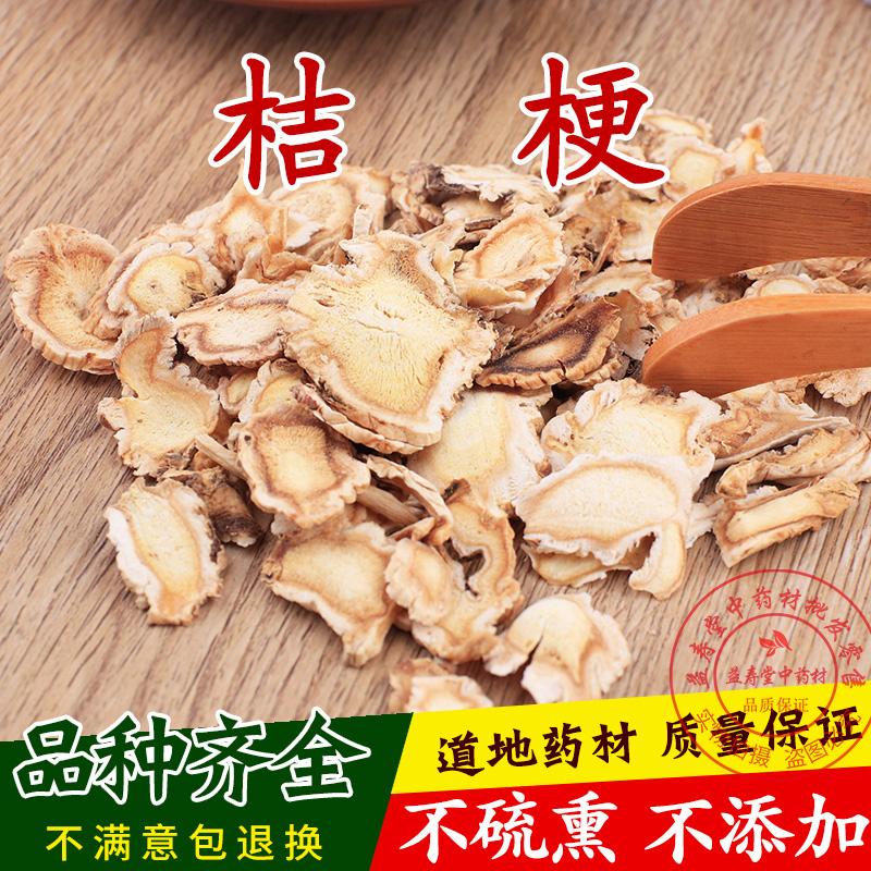 Мандарин стебель сельское хозяйство с дома семена традиционная китайская медицина лесоматериалы партия волосы высокое качество мандарин стебель частичная сера дым специальное предложение масса 500g бесплатная доставка
