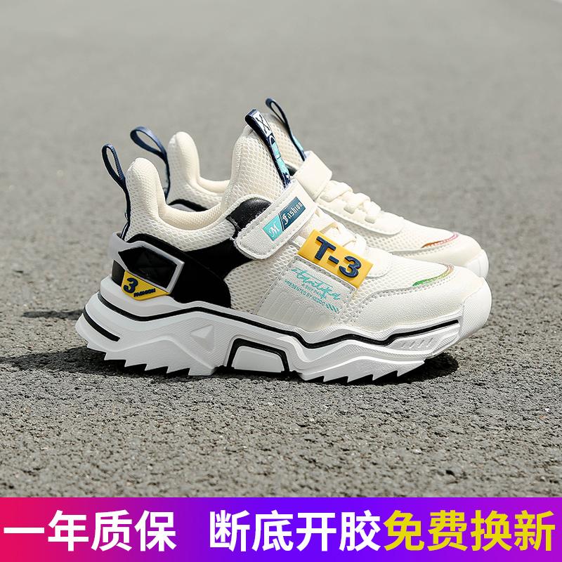 男童运动鞋女童老爹鞋2019新款秋季韩版透气时尚儿童鞋子宝宝鞋潮