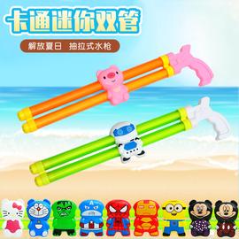 成人儿童水枪玩具抽拉式大容量夏季小孩男孩高压水炮漂流呲水抢