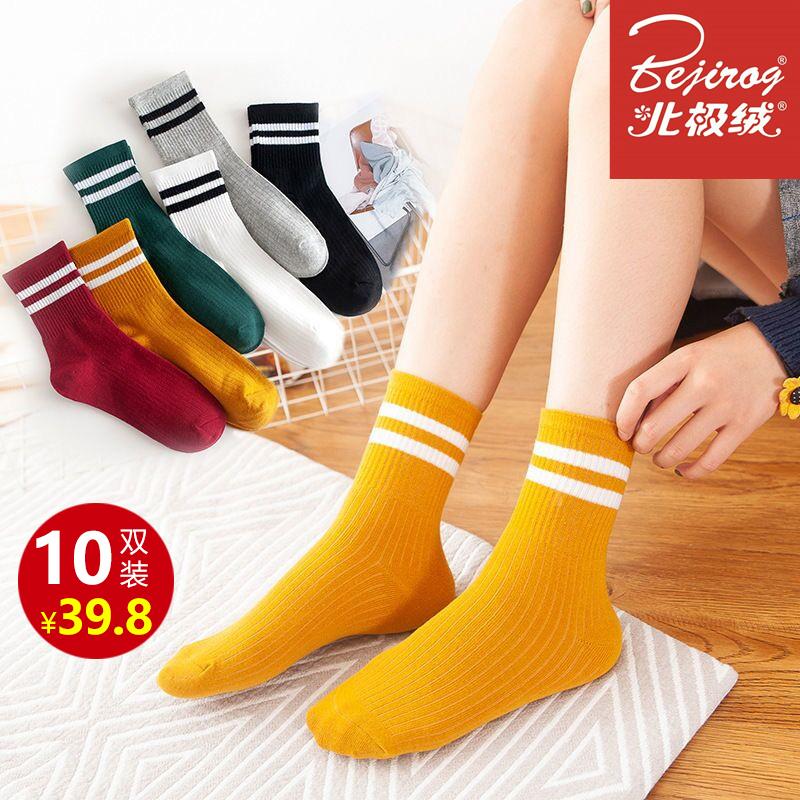 北极绒秋冬季袜子男女短袜中筒加厚棉袜防臭吸汗短筒船袜运动袜潮