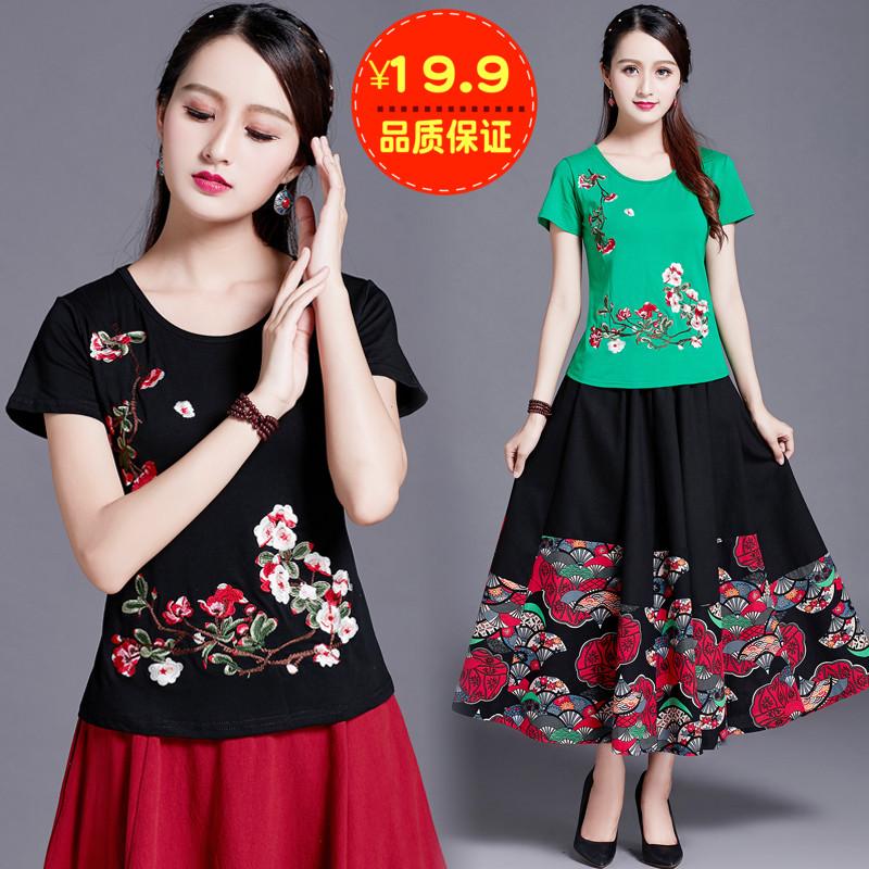 2018民族风女装上衣夏装新款中国风刺绣短袖t恤女大码修身打底衫
