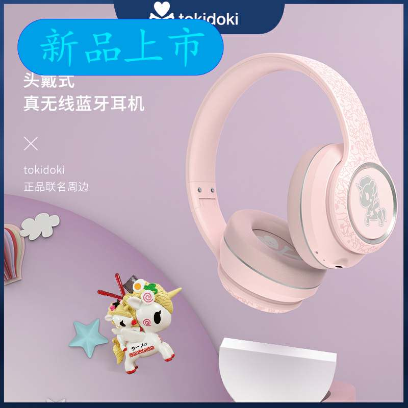 Suitable for Huawei Apple Unicorn headset, wireless Bluetooth, Sony Music Game headset live broadcast for men and women