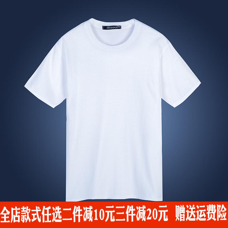 男式短袖T恤韩版纯棉宽松圆领打底衫男夏季大码男装青少年体恤