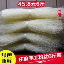 斤样品包邮2油豆皮凉拌其它土特产凉拌年货豆腐皮干货火锅豆皮
