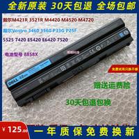 原裝戴爾靈越Inspiron 14R E5420 7420 5520 7520 E6430電池8858X