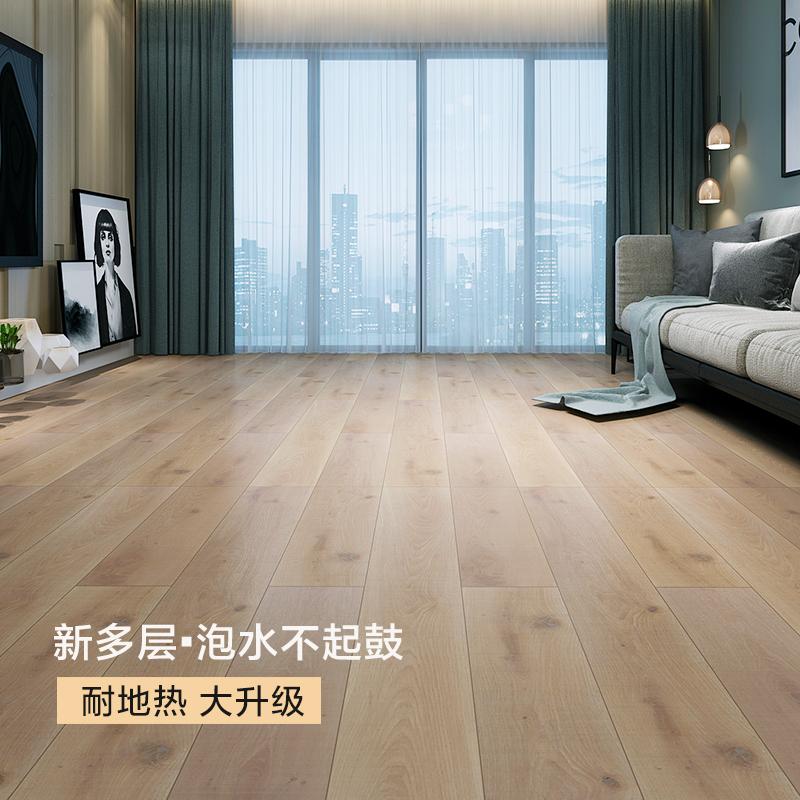 Европейская древесина водонепроницаемый Износостойкая e0 экологически чистая теплая домашняя спальня многослойная трехслойная массивная деревянная композитная древесина панель 15mm