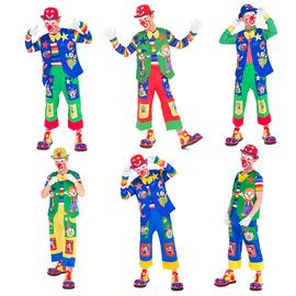 圣诞节小丑服装新款化装舞会表演服饰演出服抖音同款滑稽搞笑服