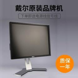 原装 Dell戴尔联想惠普15寸17寸19寸20寸22寸正方宽屏液晶显示器