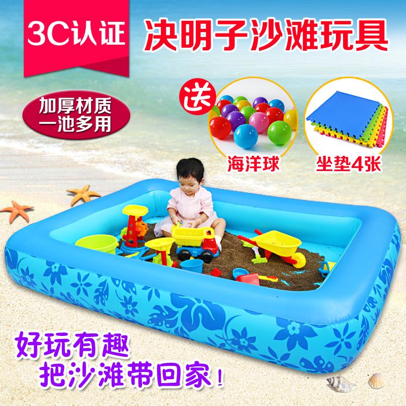 儿童沙滩玩具池决明子套装充气沙池宝宝沙滩车沙漏桶小孩玩沙子