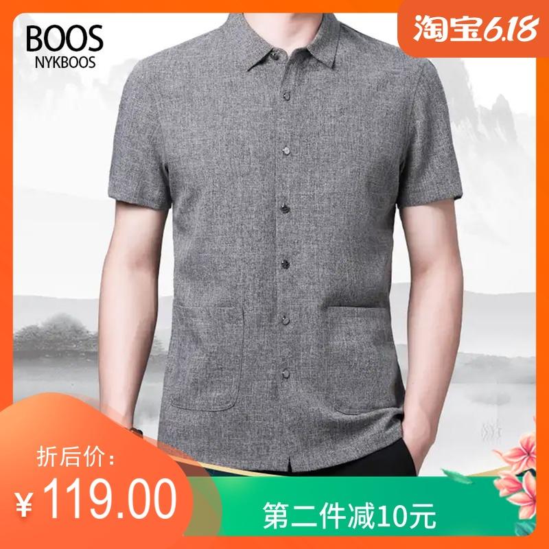 2020新款冰丝男士中国风亚麻桑蚕丝衬衫休闲时尚短袖商务T恤