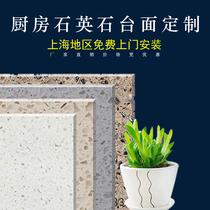上海廠家直銷廚房櫥柜石英石包柜陽臺飄窗茶水間人造石亞克力臺面