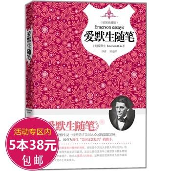 """【5本38包�]】�勰�生�S�P//林肯曾�Q�勰�生�椤懊��的孔子""""""""美��文明之父""""是一位塑造了美��人心�`的思想宗��散文家�人�D��"""