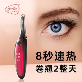 Betico电动睫毛卷翘器加热烫睫毛器电热睫毛夹持久电烫睫毛神器图片