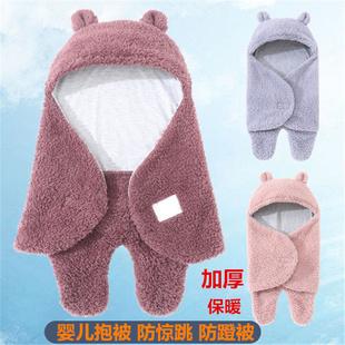 新生婴儿抱被秋冬季加绒加厚抱毯宝宝婴童用品初生襁褓睡袋防惊跳图片