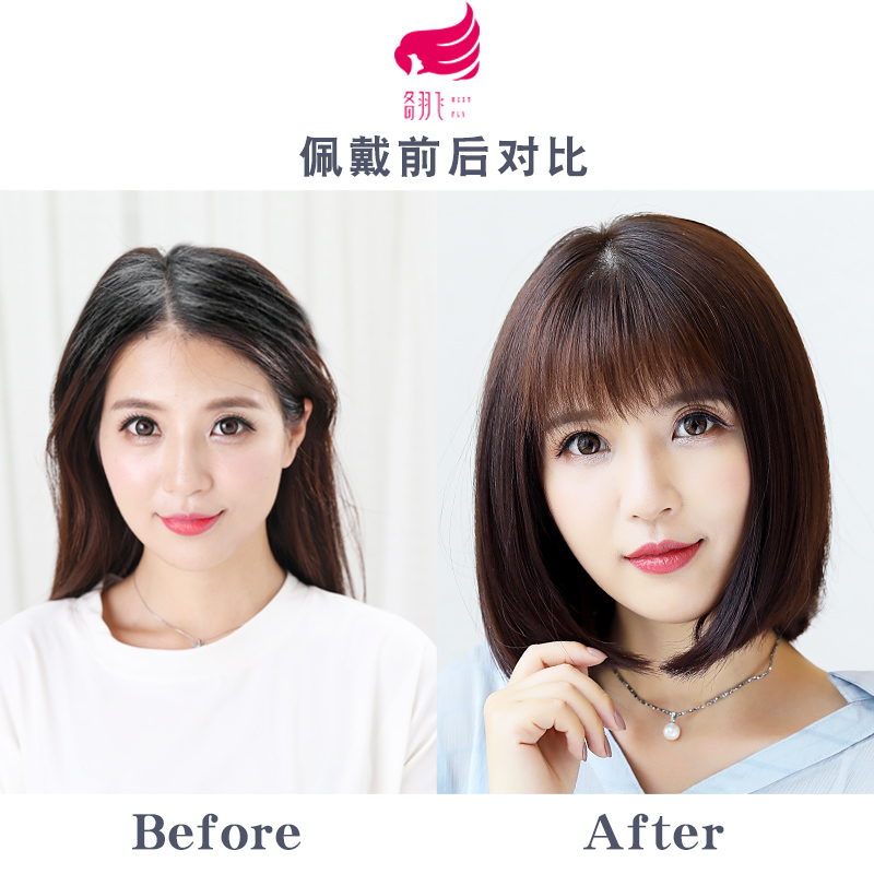 Air-shattered Liuhai wig patches on top of hair patches cover white hair, real hair, invisible and traceless false Liuhai wig