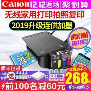 佳能TS308无线手机wifi连供彩色喷墨照片打印机家用学生办公A4纸无边距小型手机智能复印黑白彩色作业文档