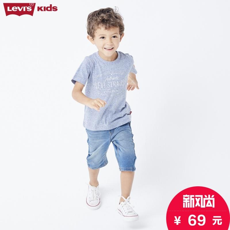 李維斯男童印花煙灰藍t恤